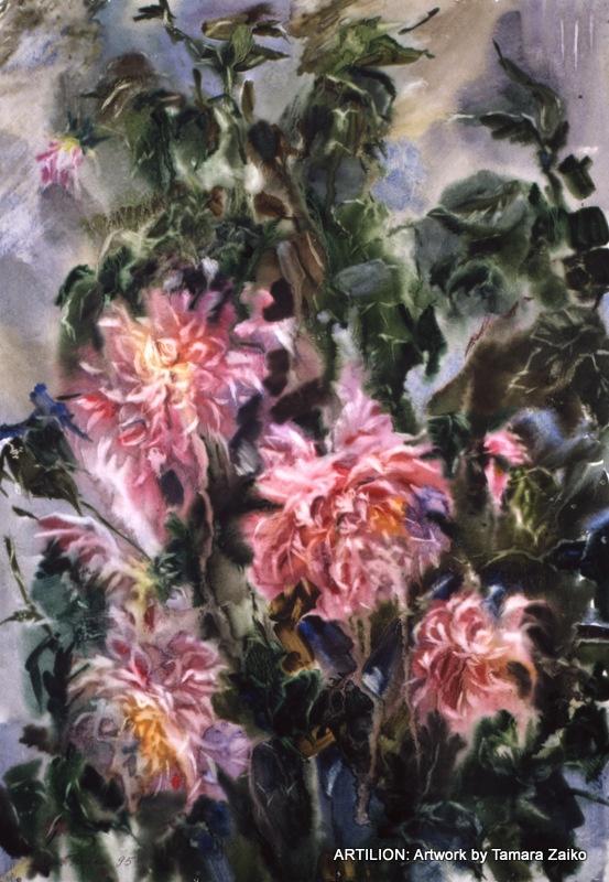 Tamara Zaiko. Dahlias. Still life. Paper, watercolor. Subject: #art #artist #artwork #watercolor #painting #flowers #bouque #stillife. Тамара Заико. Георгины. Бумага, акварель. Темы: искусство, натюрморт, цветы, букет.