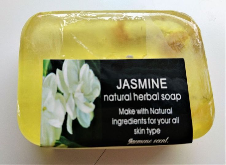 Jasmine handmade natural herbal soap for face/body for all skin types. #Helens