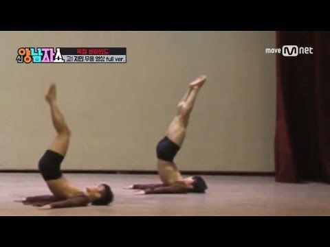 Jimin pre-debut contemporary dance...  Holy body on that boy...       And skimpy shorts.......    Noona-torture.. but seriously and with all respect, his talent as a dancer is incredible...
