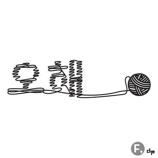 이다하 - Google 검색