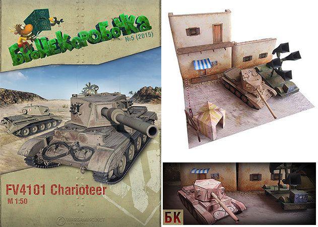 Mô hình giấy FV4101 Charioteer Tank Destroyer - World of Tanks thiết kế bởi WargamingNet | Papercraft FV4101 Charioteer Tank Destroyer - World of Tanks create by WargamingNet.