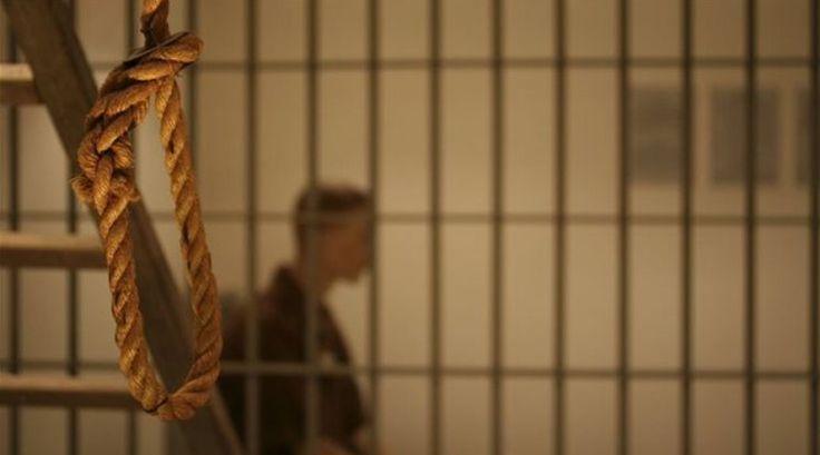 le Maroc osera-t'il l'abolition de la peine de mort ?
