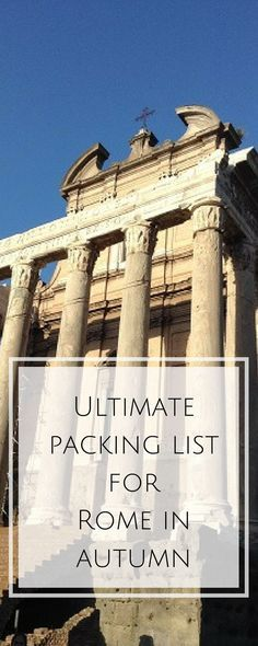 What to pack for Rome in the fall? Read this post to find out about Rome weather in autumn, what to wear in Rome in the fall and 10 items you must pack for visiting Rome