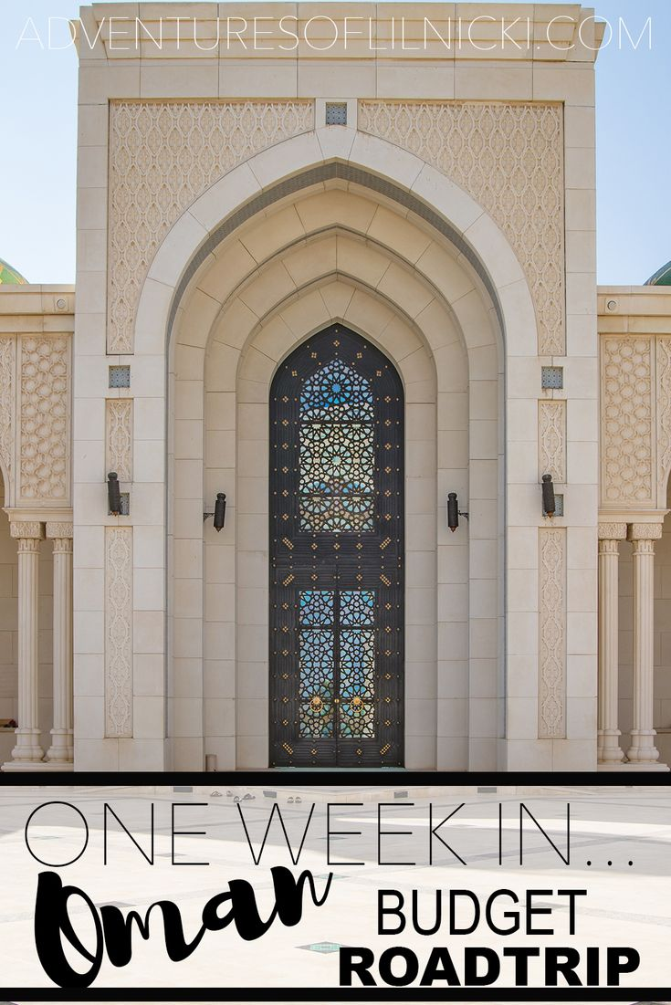 A One Week in Oman Road Trip for travelers on a budget that want to hit the highlights of this beautiful country on the Arabian Peninsula. Travel Oman on a budget.   Pictured: Zulfa Mosque, Seeb