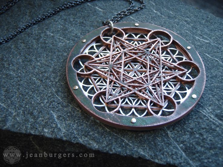 1000 images about sacred geometry on pinterest for Metatron s cube jewelry