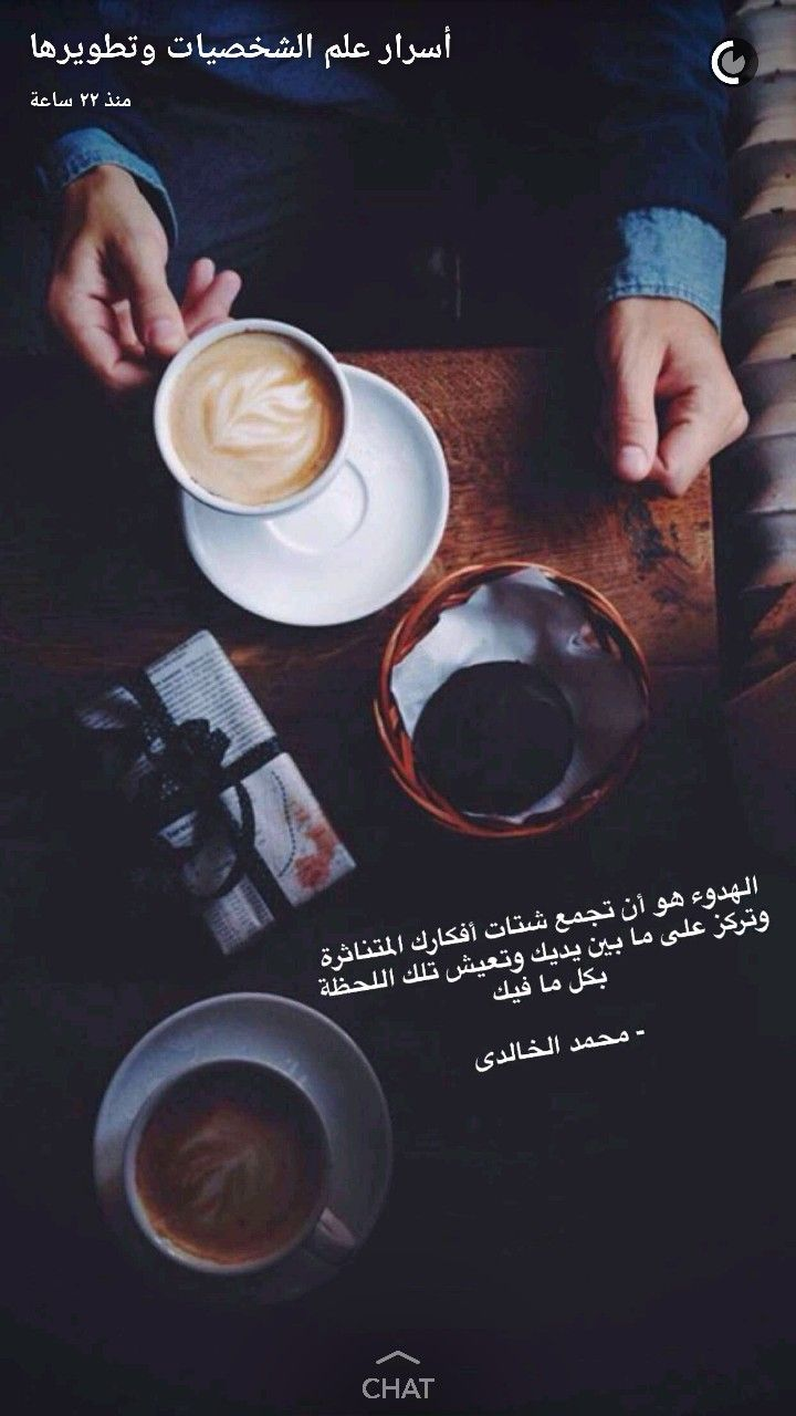 Pin By Oudy On Pics Coffee Wallpaper Iphone Coffee Branding Coffee Love