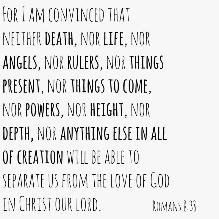Spring in my Step: Romans 8:38-39