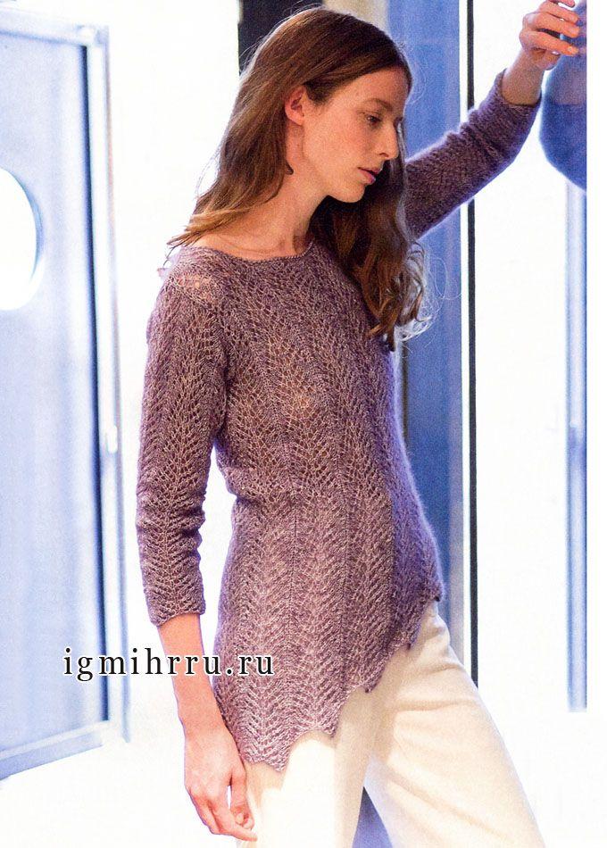 Ажурный лиловый пуловер с асимметричным краем. Спицы