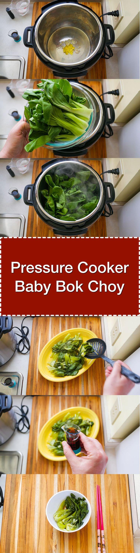 Pressure Cooker Baby Bok Choy | DadCooksDinner.com
