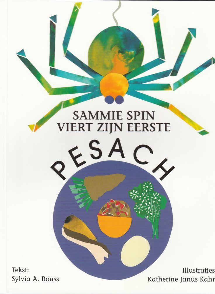 Sammie spin viert zijn 1ste Pesach B30004