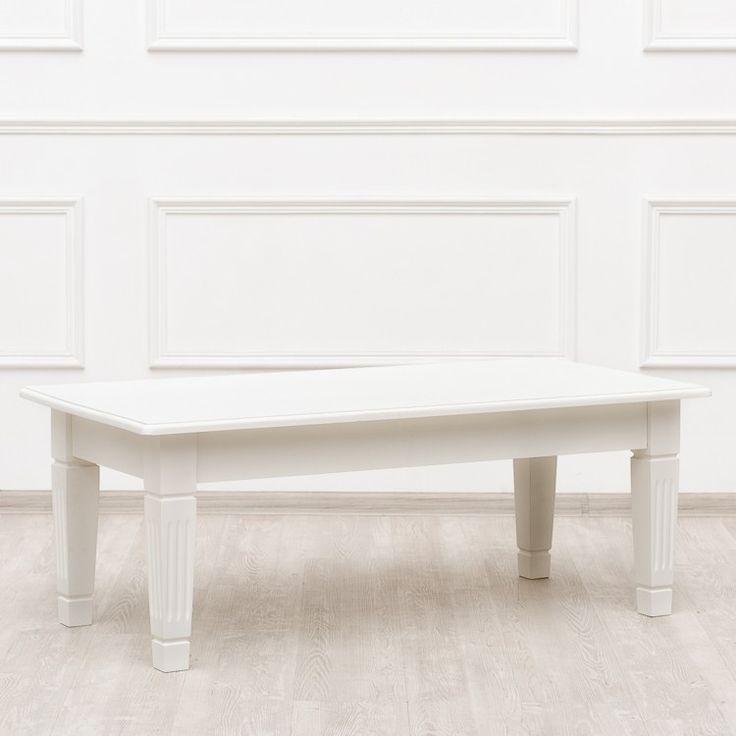 Журнальный столик Leon - Журнальные и кофейные столики - Гостиная и кабинет - Мебель по комнатам My Little France