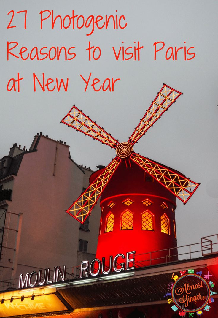 27 Photos that will inspire you to visit Paris including pictures of the Montmartre neighbourhood, Sacre Coeur, Moulin Rouge, Luxembourg Gardens, Notre Dame, Shakespeare and Company bookshop, the Eiffel Tower, the Louvre, macarons, Arc de Triomphe and several pictures of Parisian houses and parisian streets | almostginger.com