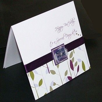 Purple Daisy Boxed Birthday Card for a special mum, sister or daughter