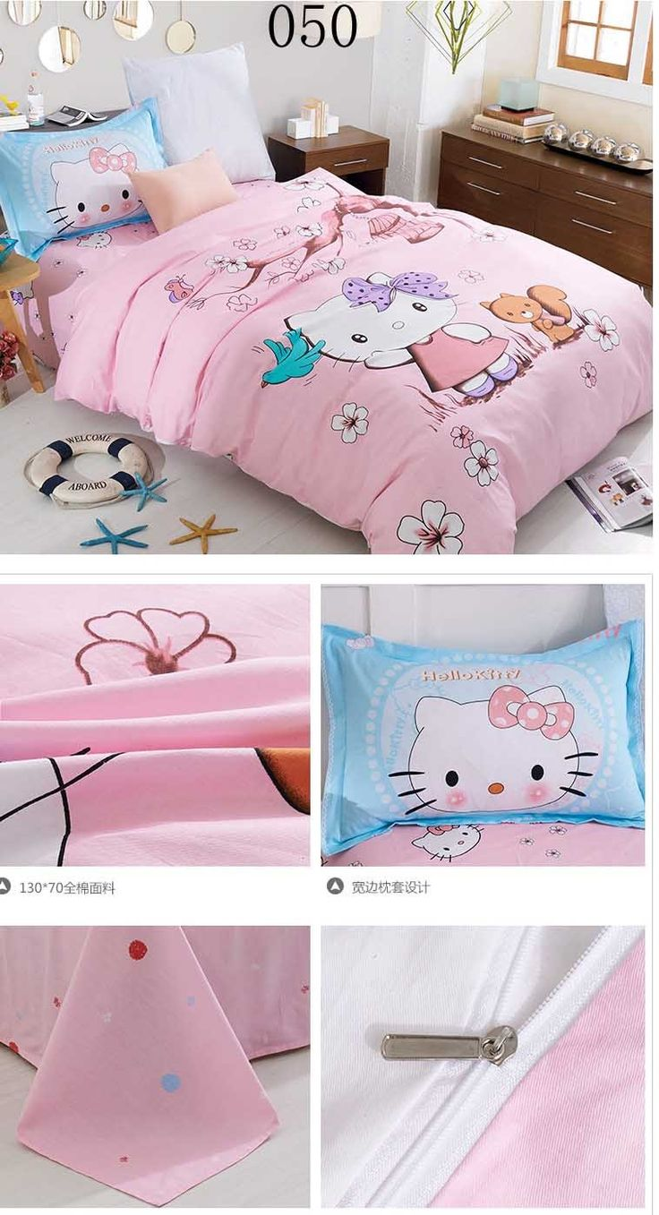 Pink hello kitty bedsheet - Hello Kitty Bedding Bed Sheets Cotton Crocheting Home Lapin Drawing