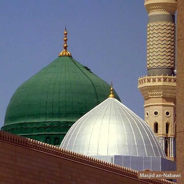 Mecca Live Prayers | Kaaba in Mecca, Saudi Arabia | Masjid al-Haram