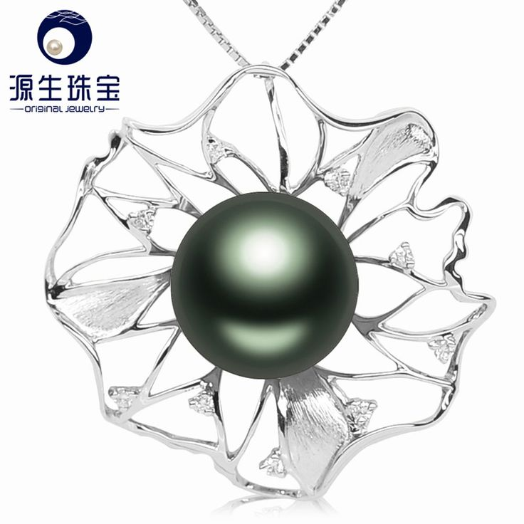 Aliexpress.com : Buy AAA Natural Flower Shape 12 13mm Large Tahitian Black Pearl Real Pendant 18K White Gold Diamond Jewelry Pendant Pearl Jewelry from Reliable charm train suppliers on pearls by yuansheng