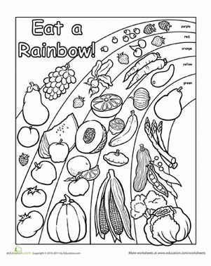 Preschool Life Learning Worksheets: Words To Live By: Eat A Rainbow