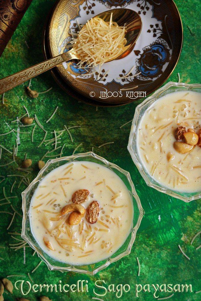 Onam Sadya Recipes Kerala Sadya Recipes Collection 2 Jinoos Kitchen Kheer Recipe Recipe Collection Food Videos