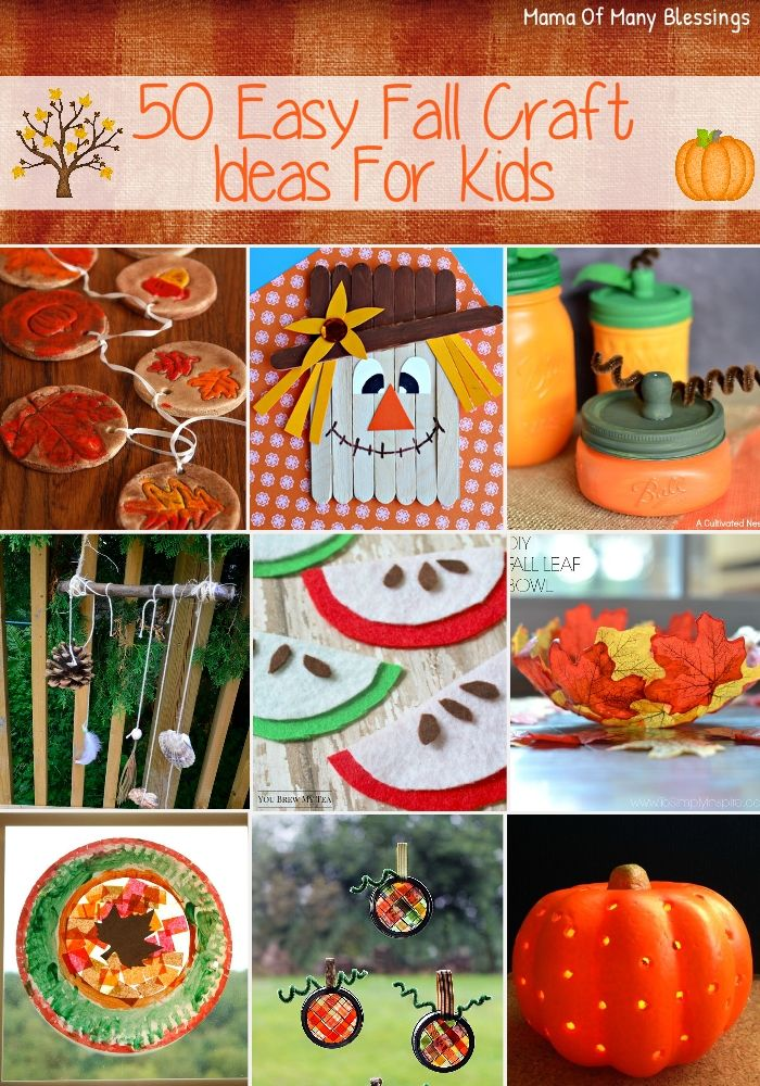 A great round up list of over 50 different awesome, quick, and easy kids craft ideas for fall. All using easy to find and inexpensive materials.