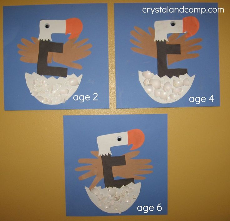 E is for Eagle: A Letter of the Week Preschool Craft