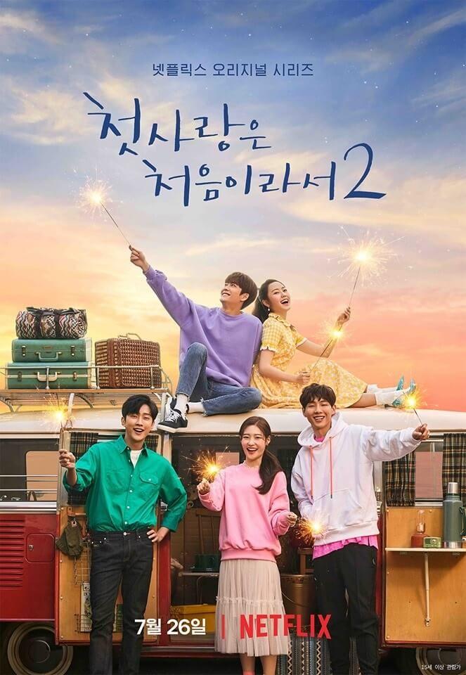 Sinopsis My First First Love 2 Episode 1 8 Lengkap Korean Drama Film Komedi Romantis Komedi Romantis