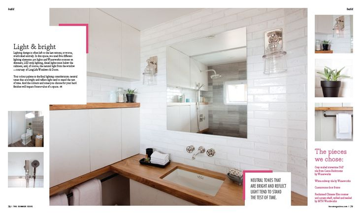 In Hoss Magazine, I share all the details of our incredible master ensuite and the stunning view that inspired it all.
