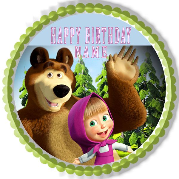 25 Best Ideas About Masha And The Bear On Pinterest The
