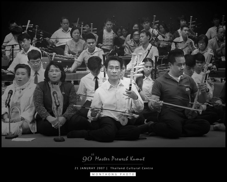 THAI MUSIC   SORAU