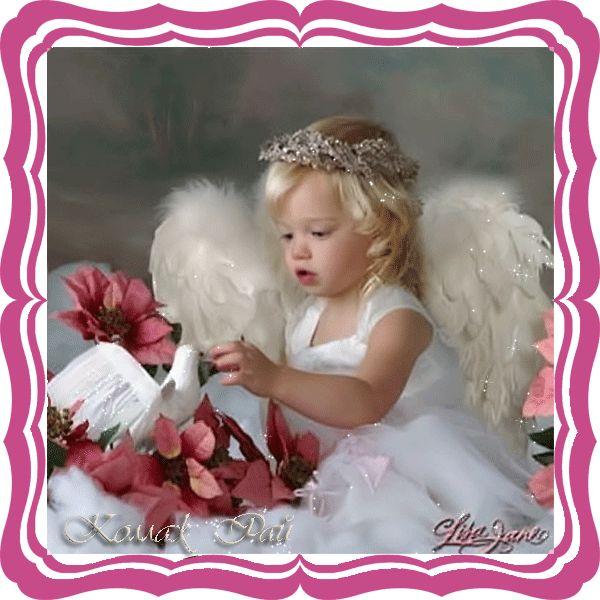 Самые красивые анимационные картинки и открытки с Днем ангела, с именинами скачать бесплатно