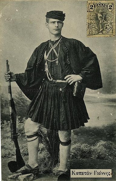History of the Fustanella - Captain Yannis Ramnalis, Macedonian fighter for the liberation of Macedonia from Turkish occupation and for reunification with the rest of Greece