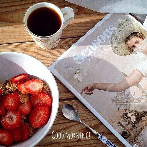 Доброе утро! Наслаждайтесь новым днем