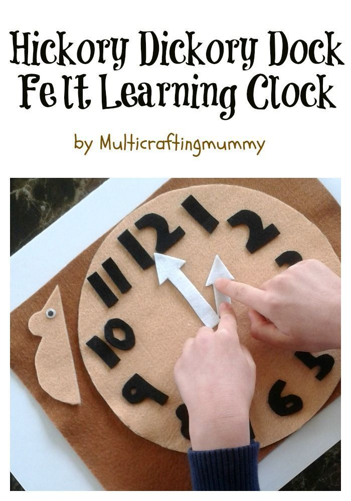 Hickory Dickory Dock felt learning clock. Ideal for learning to tell the time and number recognition games.