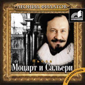 Моцарт и Сальери. сборник #юмор, #компьютеры, #приключения, #путешествия, #образование