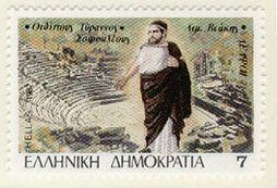1987 (2 Δεκεμβρίου) Έκθεση για το ελληνικό θέατρο. Θέμα: Αιμίλιος Βεάκης (1884-1951).