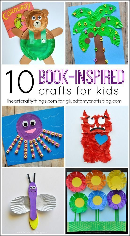 Keep toddlers and preschoolers busy with these Book Inspired Kid Crafts. It's fun to read the stories with them then create art projects related to the story. Great practice for cutting and gluing too!
