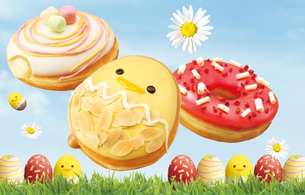Krispy Kreme Japan has the cutest Easter donuts.