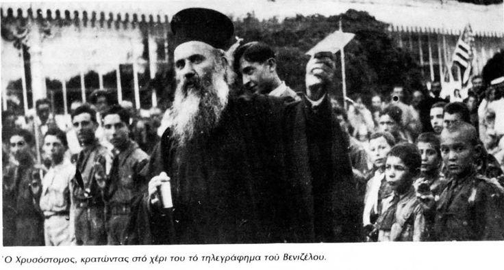 Metropolitan Chysostom of Smyrna holding a telegram