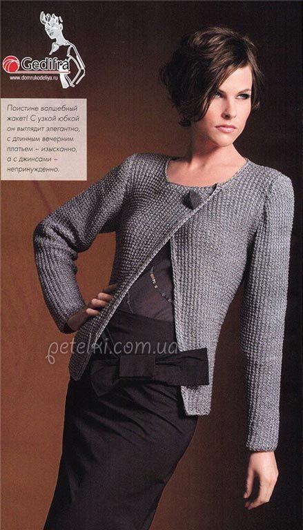 Pletacie ihlice.  Elegantné sako parížsky šik.  popis pletenie