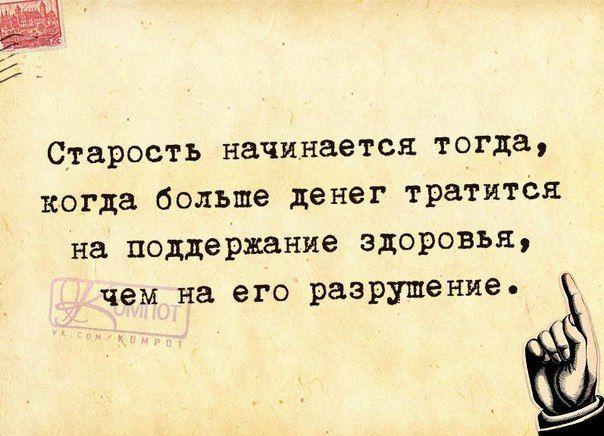 Прикольные фразочки в картинках :) 32 штуки » RadioNetPlus.ru развлекательный портал