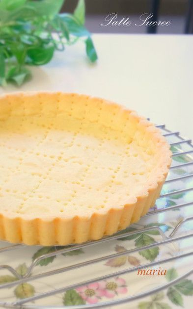 ★おいしいタルト生地★  簡単★サクサクおいしいクッキー生地のタルト台。この台でつくるタルトの味は格別です♪ホワイトデー、春の行楽シーズンにも。