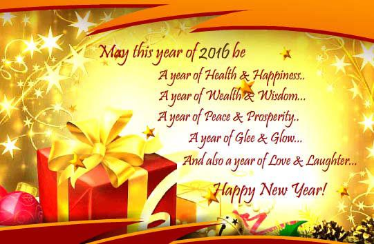 ... glee & glow. And also a year of love & laughter. Happy new Year 2016