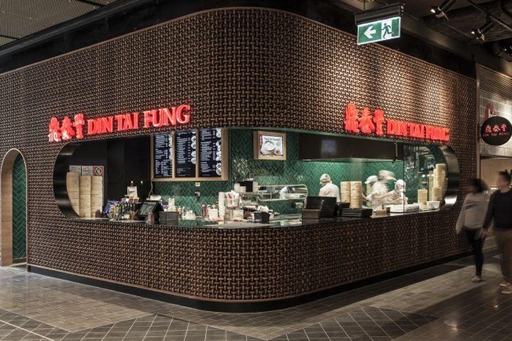 DIN TAI FUNG Dumpling Restaurant by StudioMKZ, Sydney – Australia , http://www.interiordesign-world.com/din-tai-fung-dumpling-restaurant-by-studiomkz-sydney-australia/