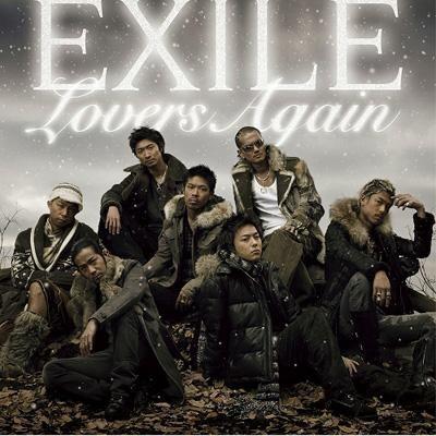 ドライブにおすすめのラブソングはこれ!EXILEの「Lovers   Again」
