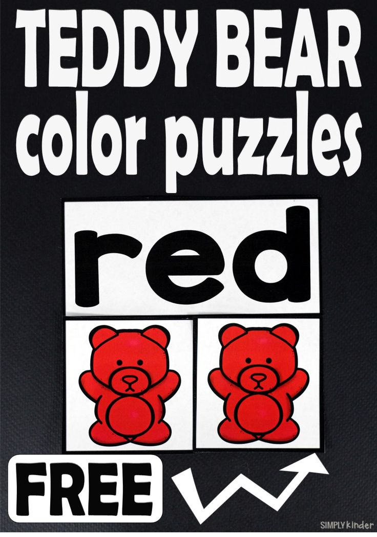 Free Printable Teddy Bear Color Puzzles