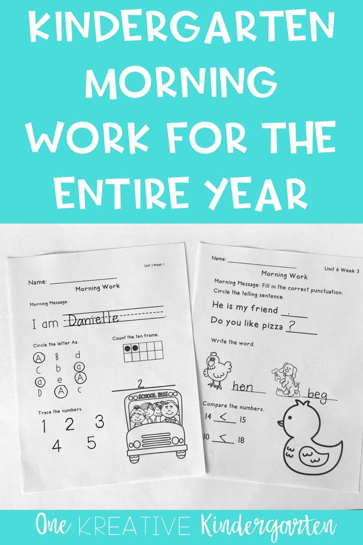 Kindergarten Morning Work Bundle | Best of Kindergarten | Pinterest ...