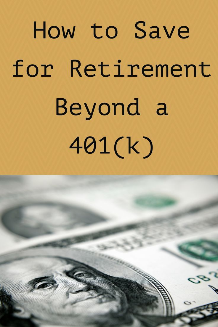 401K savings are great, but what else should you be thinking about to save for retirement?