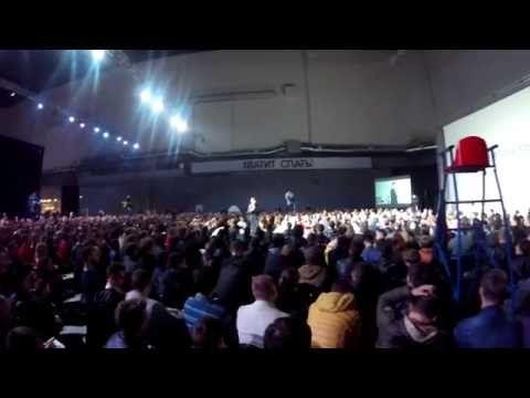 ЦЕХ 21, занятие 2, часть 2 - YouTube