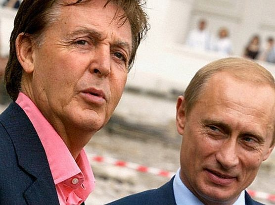 Путин является огромным поклонником Битлз