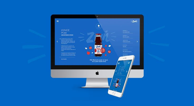 A website full of life. #gigin #culture #webdesign #UI #UX