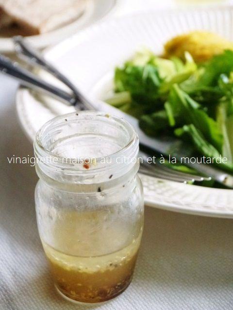 vinaigrette maison au citron et à la moutarde グリーンサラダと自家製レモンマスタード・ヴィネグレット